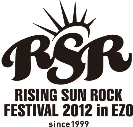RISING SUN ROCK FESTIVAL 2012 in EZO