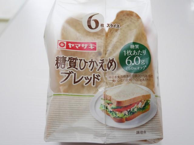 切り 食パン カロリー 枚 6