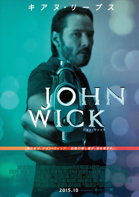 ジョン・ウィックの画像 p1_31