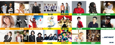 MTV ZUSHI FES 14 supported by RIVIERA