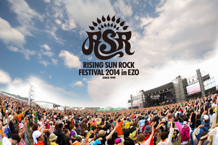 RISING SUN ROCK FESTIVAL 2014 in EZO