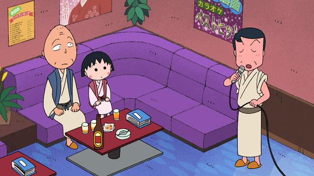 『まる子、さぬきに行く』の巻。ヒロシも歌う! © さくらプロダクション / 日本アニメーション