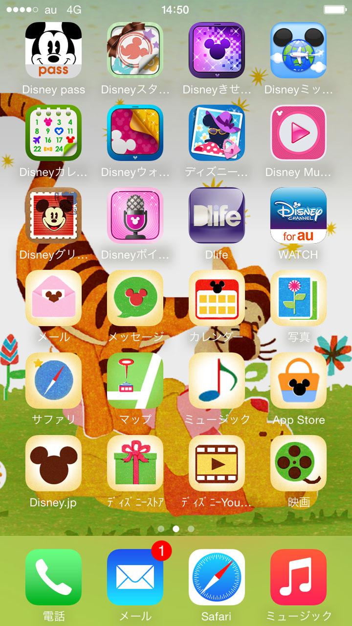 ディズニーマニアが iphone 6でau「ディズニーパス」を徹底レビュー