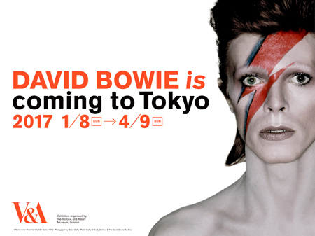 「DAVID BOWIE is」