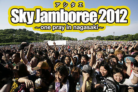 Sky Jamboree 2012 ~one pray in nagasaki~