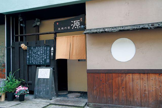 関西「焼き鳥」の名店/炭焼巧房 源(福島) 外観