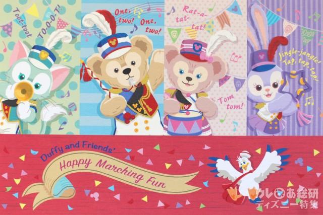 えっ 無料なの ダッフィー フレンズ 公式18カレンダー壁紙をダウンロードしちゃおう 1 2 ディズニー特集 ウレぴあ総研