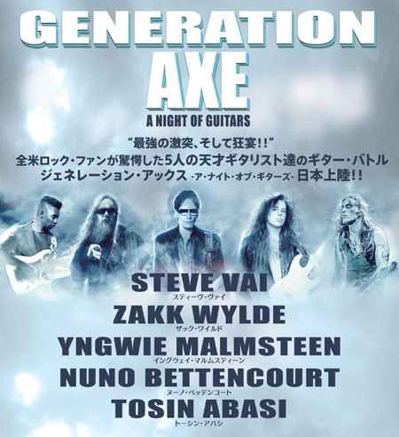GENERATION AXE -A NIGHT OF GUITARS-
