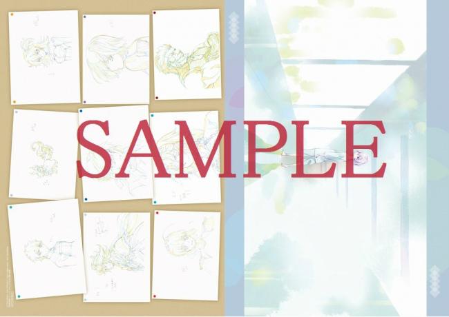 とらのあな特典 『Fate/Grand Order』OP原画A4クリアファイル