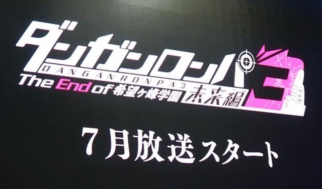 編 ダンガン ロンパ 未来