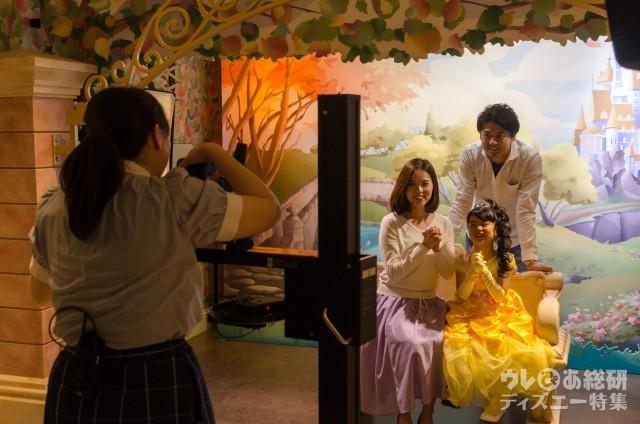 8a973564b0267 「ビビディ・バビディ・ブティック」フォトスタジオ(ベル)|東京ディズニーランド ワールドバザール
