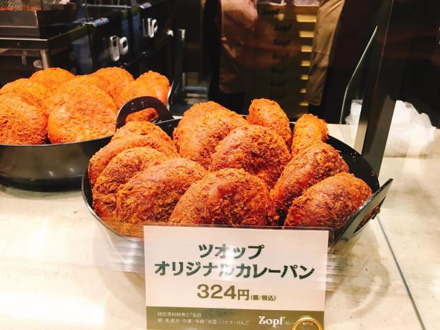 東京 駅 カレー