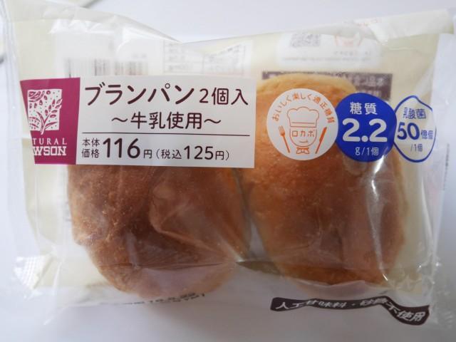 purchase cheap bd9e7 9486d 低糖質パン】おすすめはコレ! コンビニ&スーパーで買える24種 ...
