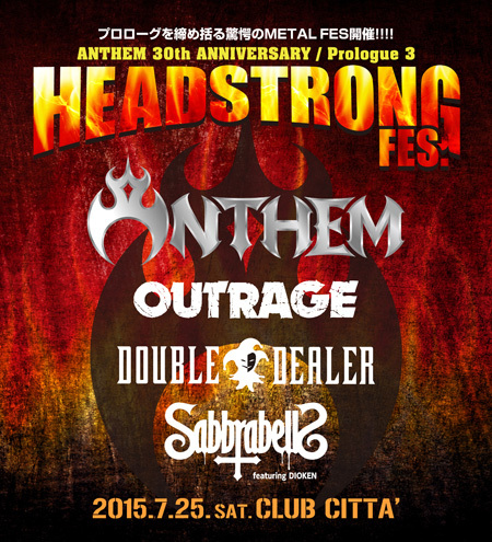 「HEADSTRONG FES.」
