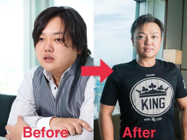 痩せる 20 キロ で 1 ヶ月
