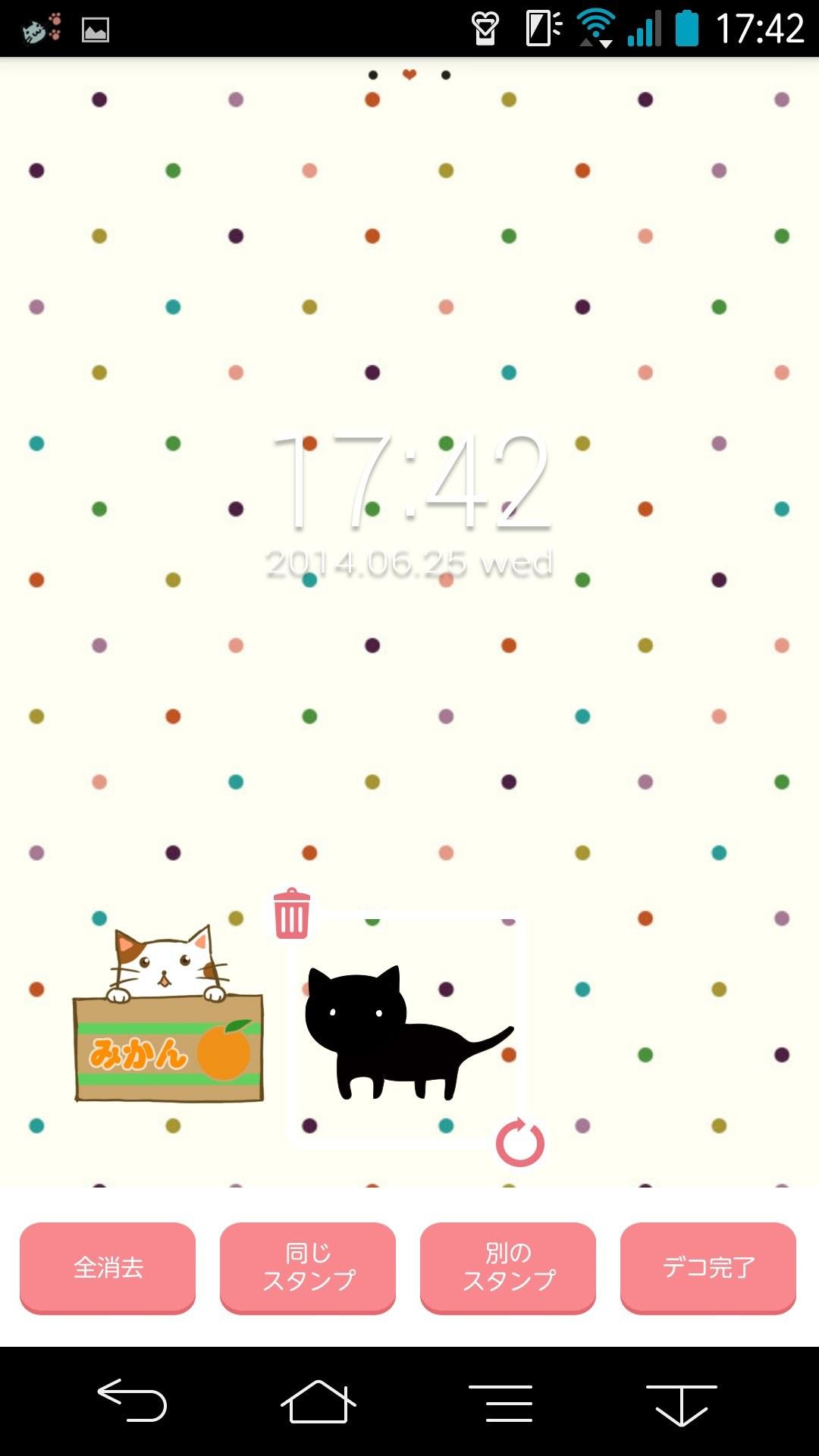 ニャンとスマホが 猫 まみれ 日常をかわいく便利にする 猫 アプリ