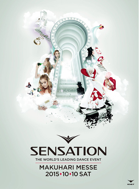 「SENSATION Wicked Wonderland」