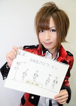 yuri☆yuriが選ぶ緩菜のベストショット