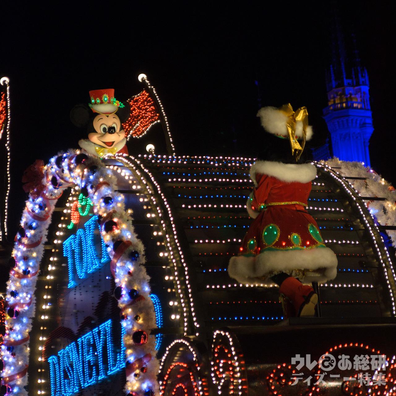 クリスマス期間だけ! tdl「エレクトリカルパレード」限定バージョンを