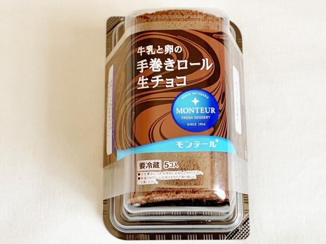 チョコ 牛乳 生