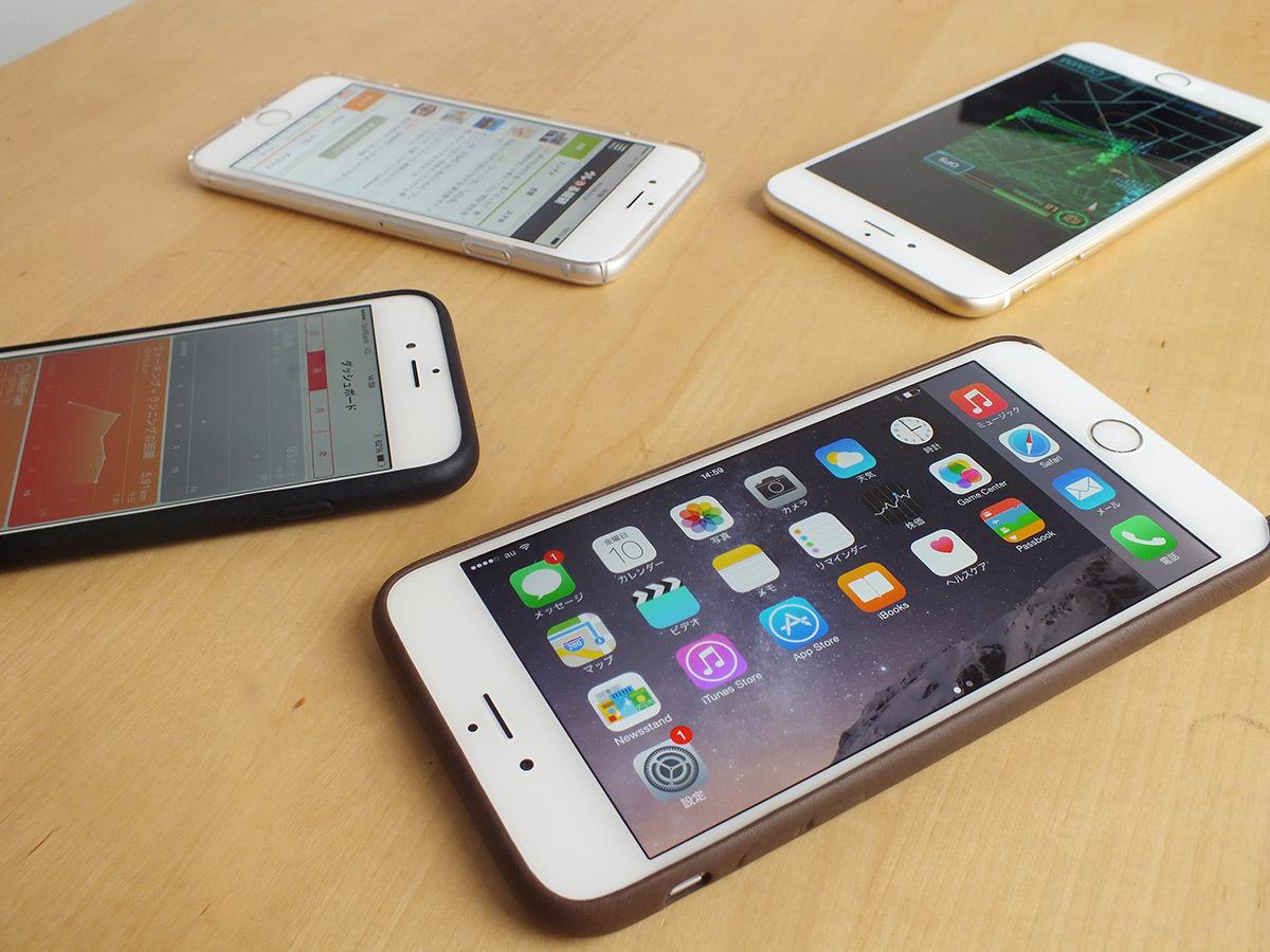 it系ライターガチンコ討論 iphone 6 vs iphone 6 plus 軍配は