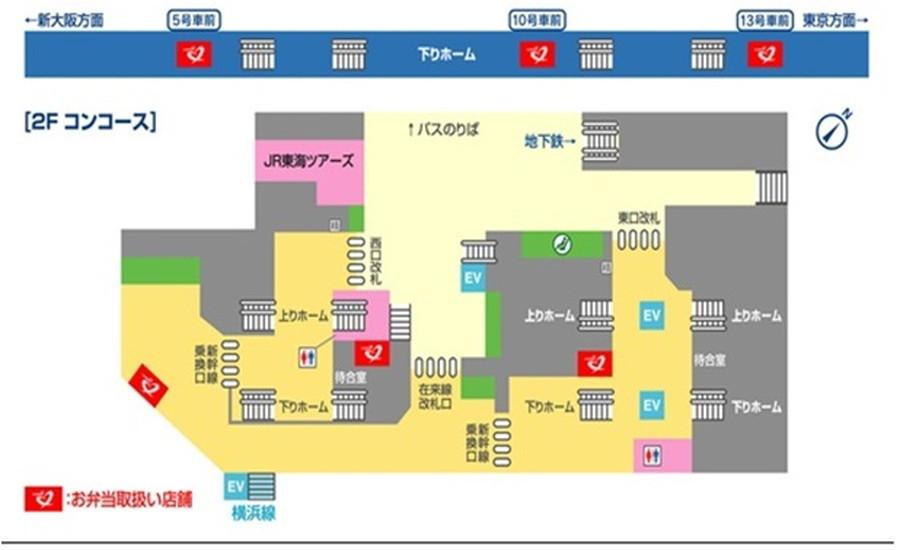 全部食べたい! 新横浜駅の売れ筋「駅弁」ランキングトップ5を食べ比べてみた