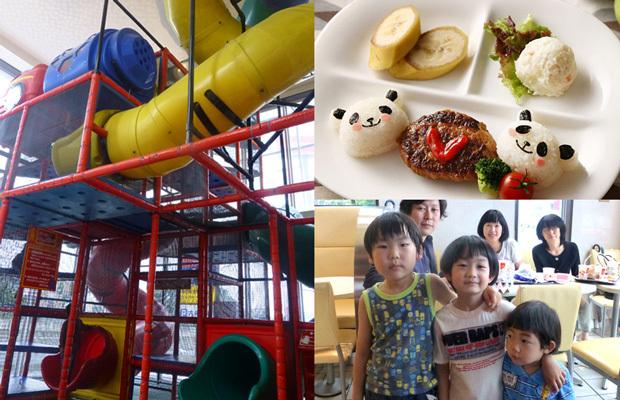 子供 遊べる 子どもがのびのび遊べる! 横浜市のキッズスペースがあるレストランを徹底