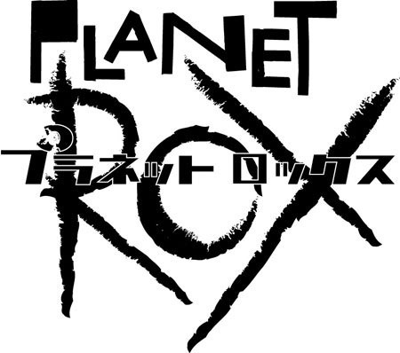 PLANETROX