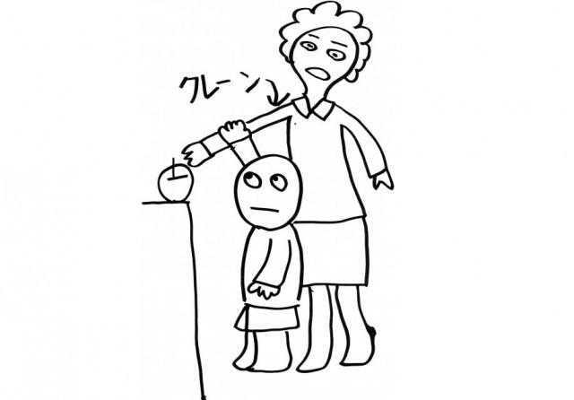 症 赤ちゃん 閉 兆候 自