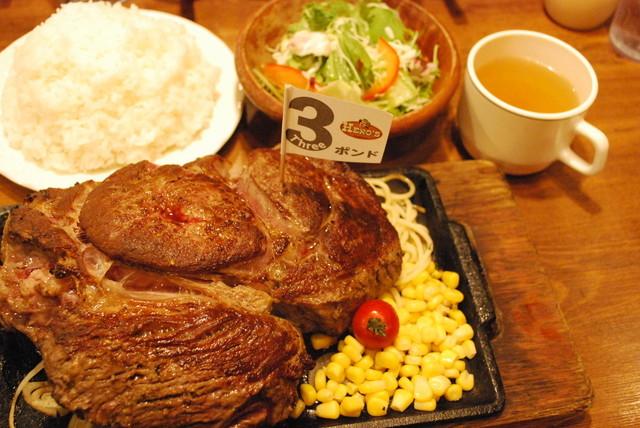 ヒーローズ・秋葉原店/3ポンドステーキ セット