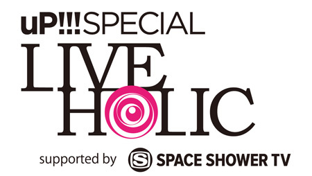 uP!!!SPECIAL LIVE HOLIC supported by SPACE SHOWER TV