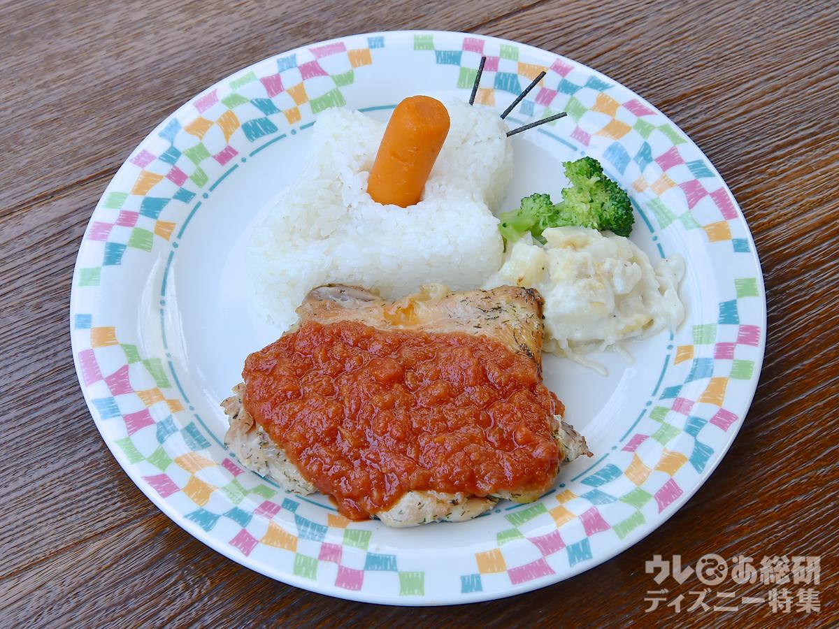 グランマ・サラのキッチン スペシャルセット「チキンのオーブン焼き、トマトソース バターライス添え」