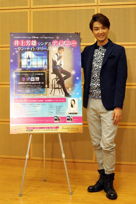 井上芳雄の画像 p1_28