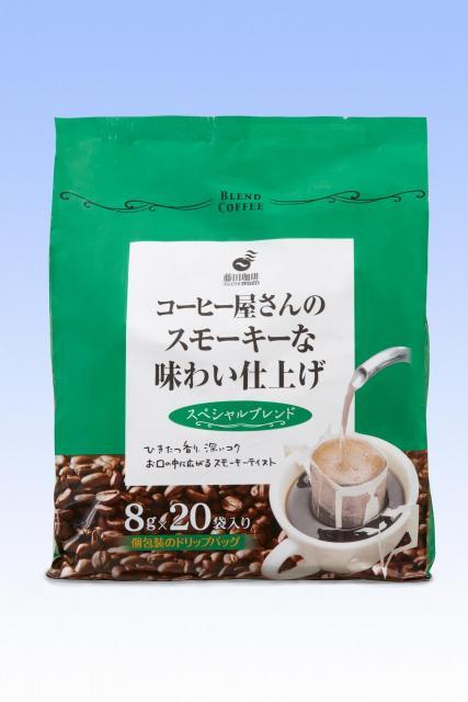 スーパー コーヒー 業務 インスタント