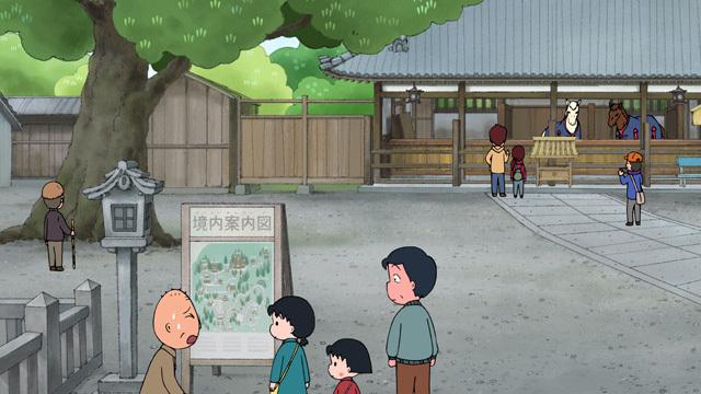 『まる子、さぬきに行く』の巻。こんぴらさんの長〜い石段。果たして上りきれるのか? © さくらプロダクション / 日本アニメーション