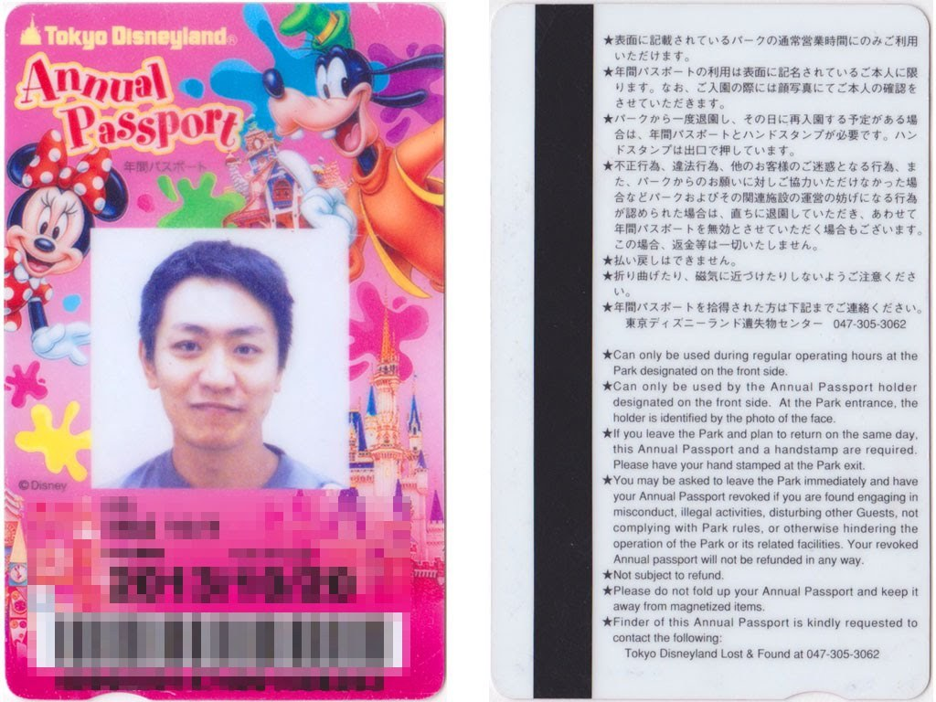 東京ディズニーリゾートの「年間パスポート」は実際おトク? 所持者たち
