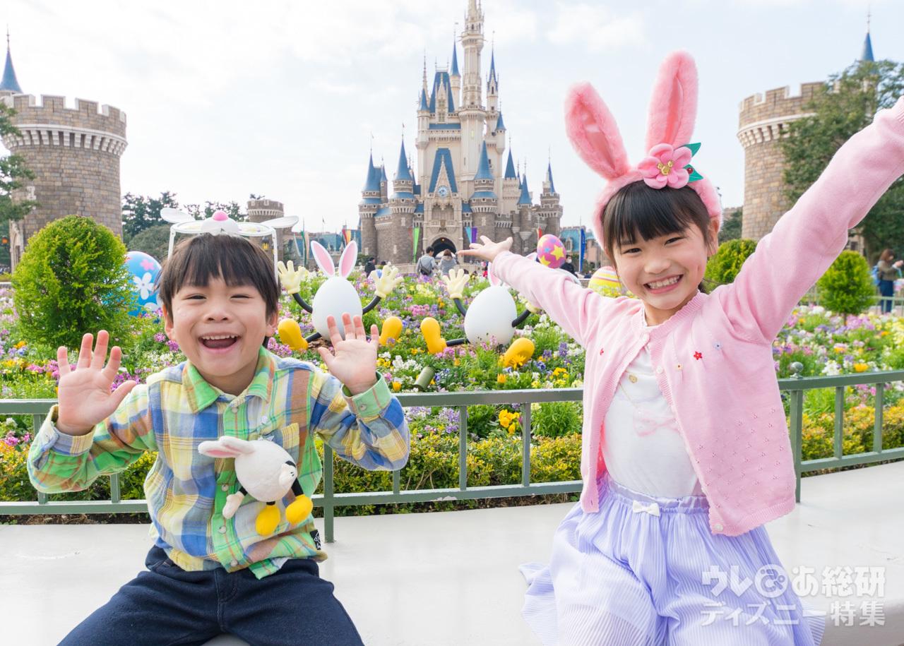 """tdl】""""うさたま"""" と写真を撮ろう! 子どもと行きたい「ディズニー"""