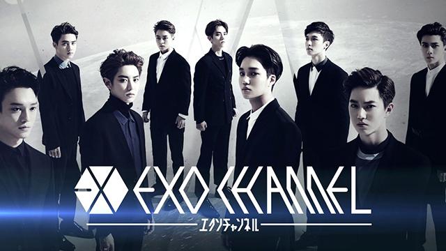 EXOレギュラー番組『EXO CHANNEL』
