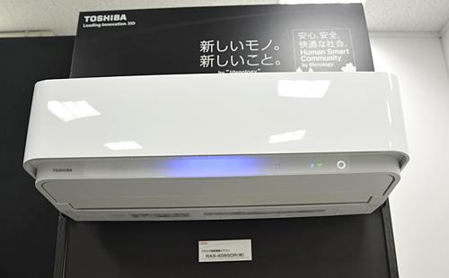 東芝 エアコン アプリ