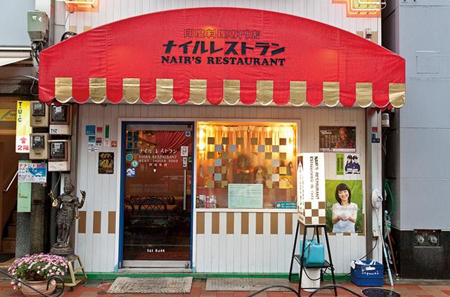 ナイルレストラン(東銀座)外観