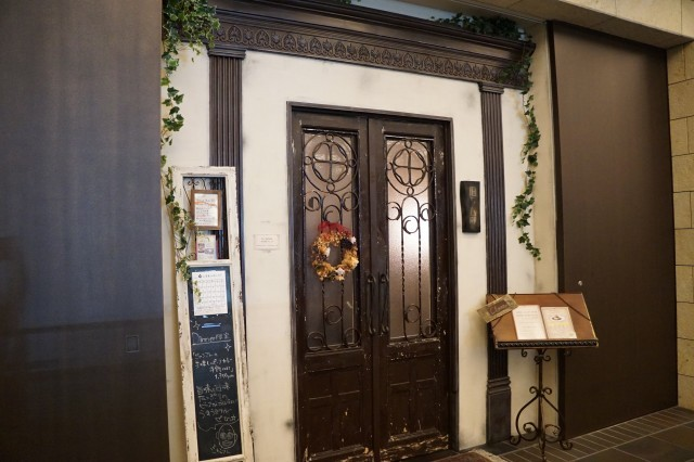 旧ヤム邸中之島洋館