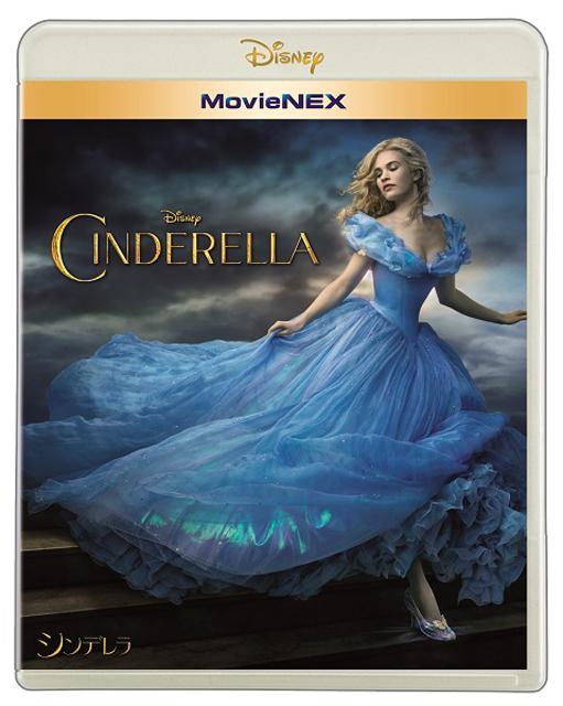 『シンデレラ』デジタル先行配信中、MovieNEX(4,000円+税)は2015年9月2日(水)発売