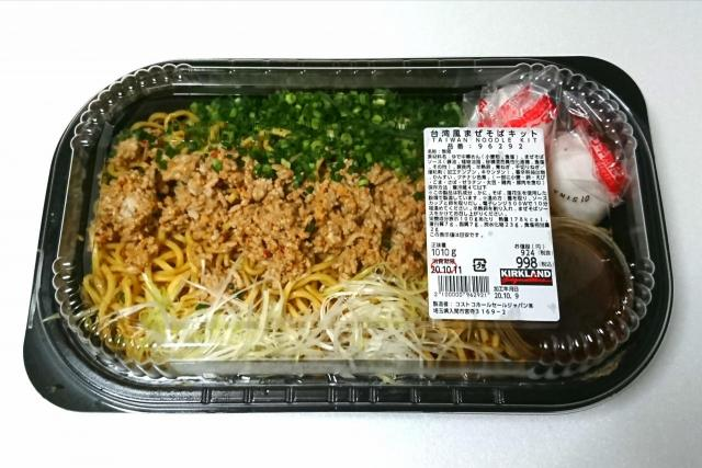 台湾 そば コストコ 食べ 方 まぜ
