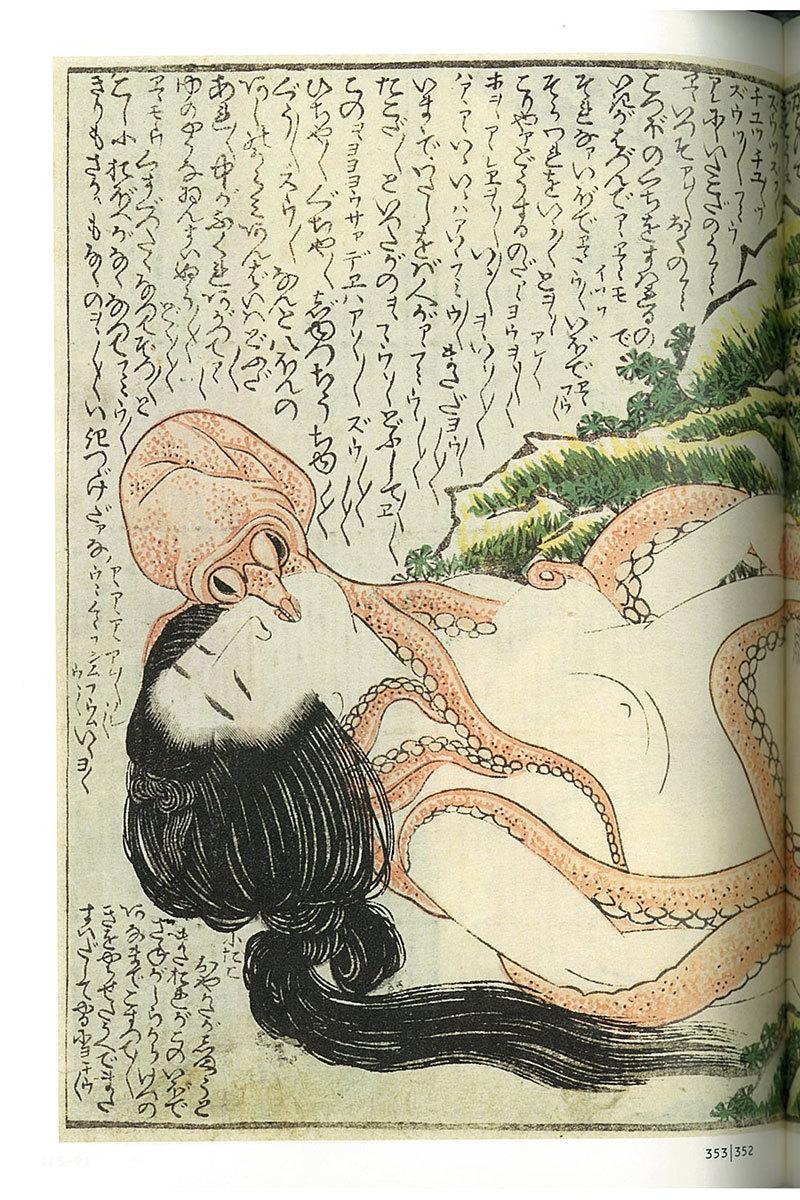 葛飾北斎『喜能会之故真通(きのえのこまつ)』文化11(1814)年——[書入れ]大蛸「いつかはゝと狙いすましていた甲斐があって、今日という今日、到頭捕えた。それにしてもむっくりとしたいいぼぼだ。蛸は芋が好物だといわれるが、芋よりもなお好きだ。サアゝ吸ってゝ吸い尽くして堪能させてから、いっそ龍宮へ連れていって囲っておこう」口にてズウッズッゝチウッチウゝ、ズウッゝ、「フ、、、ウ」…