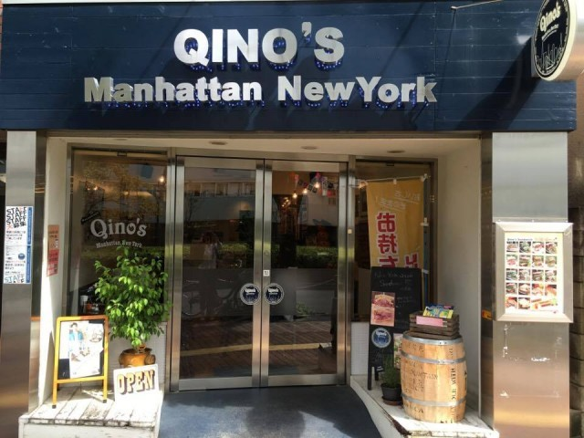 「QINO'S Manhattan New York」外観