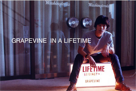 「GRAPEVINE IN A LIFETIME」