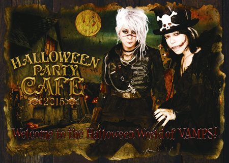 HALLOWEEN PARTY CAFE 2015