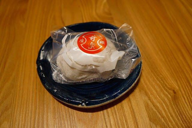 大粒苺、白あんの銀座甘楽から。  銀座甘楽(銀座) 苺大福 270円