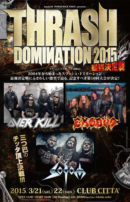 THRASH DOMINATION 2015
