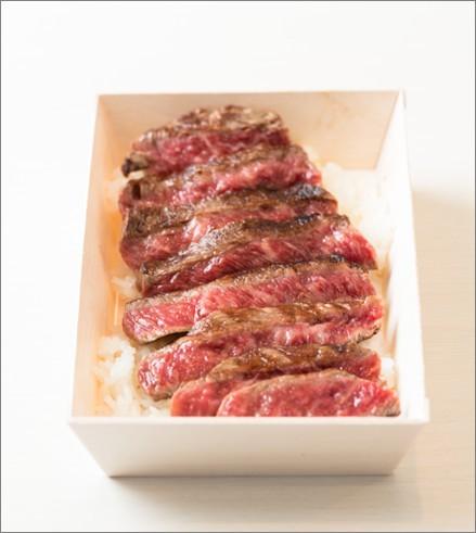近江姫和牛ステーキ弁当